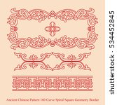 ancient chinese pattern_160... | Shutterstock .eps vector #534452845