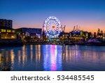 genoa  italy december 6  2016   ... | Shutterstock . vector #534485545