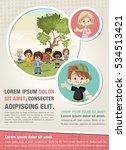 template for advertising...   Shutterstock .eps vector #534513421