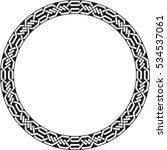 celtic pattern. element of... | Shutterstock .eps vector #534537061