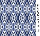 vector seamless pattern ... | Shutterstock .eps vector #534538171