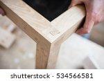 detail of a furniture maker...   Shutterstock . vector #534566581