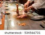 japanese chef sprinkle black... | Shutterstock . vector #534566731