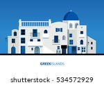 greek islands. view of typical... | Shutterstock .eps vector #534572929