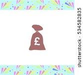 money bag vector icon on white...