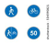 set of road signs. signboards.... | Shutterstock .eps vector #534590821