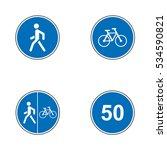 set of road signs. signboards.... | Shutterstock .eps vector #534590821