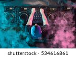 charismatic disc jockey at the... | Shutterstock . vector #534616861