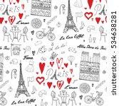travel paris vector line pattern | Shutterstock .eps vector #534638281