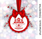 illustration round banner with... | Shutterstock .eps vector #534640744
