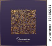 square calligraphic royal... | Shutterstock .eps vector #534682381
