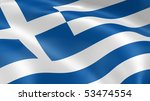 greece flag in the wind. part... | Shutterstock . vector #53474554