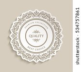 vintage vector label with... | Shutterstock .eps vector #534757861