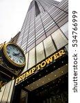 new york  usa   december 10 ... | Shutterstock . vector #534766999