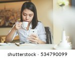 young woman using smartphone... | Shutterstock . vector #534790099