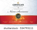 certificate template with... | Shutterstock .eps vector #534793111