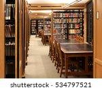 new york  usa   june 2012   an... | Shutterstock . vector #534797521