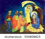 christmas nativity religious... | Shutterstock . vector #534808825