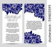 romantic invitation. wedding ... | Shutterstock . vector #534825595