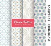 vector asian pattern set  ... | Shutterstock .eps vector #534825901