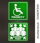 priority and assembly point icon   Shutterstock .eps vector #534839344