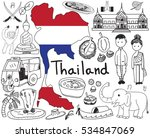 travel to thailand  siam ... | Shutterstock .eps vector #534847069
