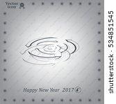 circular arrows vector icon | Shutterstock .eps vector #534851545