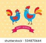 chicken couple happy wedding... | Shutterstock .eps vector #534870664