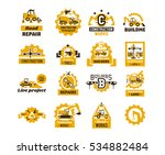 big set of logos on the theme... | Shutterstock .eps vector #534882484