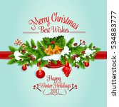 christmas tree garland winter... | Shutterstock . vector #534883777