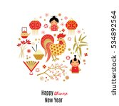 chinese new year. | Shutterstock .eps vector #534892564