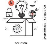 solution vector icon | Shutterstock .eps vector #534896725