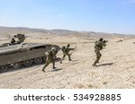 Military Training Zone  Israel...