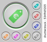 euro price label color icons on ... | Shutterstock .eps vector #534969205