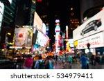 blurred  defocused  times... | Shutterstock . vector #534979411
