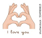 Hands Making Sign Heart....