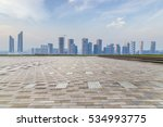 panoramic skyline and buildings ... | Shutterstock . vector #534993775