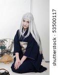 tea ceremony | Shutterstock . vector #53500117