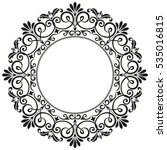 decorative line art frames for... | Shutterstock .eps vector #535016815