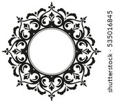 decorative line art frames for... | Shutterstock .eps vector #535016845