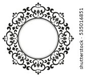 decorative line art frames for... | Shutterstock .eps vector #535016851