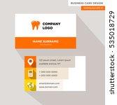 orange dentist business card... | Shutterstock .eps vector #535018729