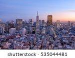 beautiful view of business...   Shutterstock . vector #535044481