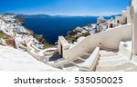the white streets of greece | Shutterstock . vector #535050025