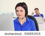 young beautiful technical... | Shutterstock . vector #535051915
