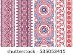 traditional romanian folk art... | Shutterstock .eps vector #535053415