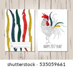 greeting cards with the rooster ... | Shutterstock .eps vector #535059661