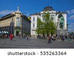 ljubljana  slovenia   april 20  ... | Shutterstock . vector #535263364