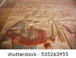 Anubis Depicted   Ancient...