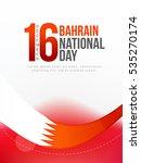 bahrain national day background.... | Shutterstock .eps vector #535270174